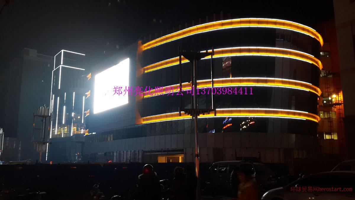 郑州大楼亮化照明公司河南大楼亮化照明公司山西大楼亮化照明公司