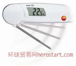sto 103可折叠式温度计