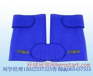 天津正健托玛琳自发热护膝元旦大促销QQ365437533