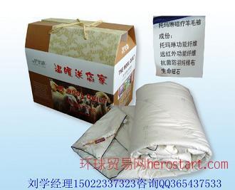 天津正健托玛琳羊毛被元旦大促销QQ365437533