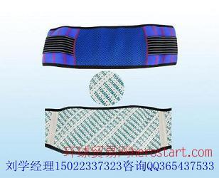 天津正健托玛琳自发热护腰元旦大促销QQ365437533