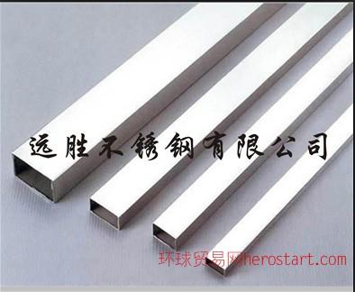 304不锈钢方管价格 304不锈钢方管价格表 304不锈钢方管规格
