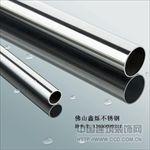 201不锈钢管价格 201不锈钢管价格表 201不锈钢管规格