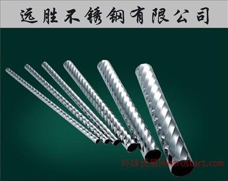 201不锈钢异型管价格 201不锈钢异型管价格表 201不锈钢异型管规格