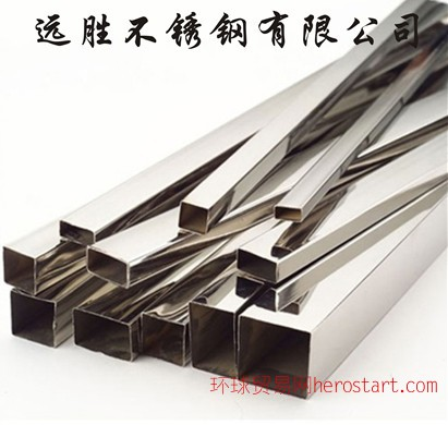 201不锈钢矩形管价格 201不锈钢矩形管价格表 201不锈钢矩形管规格