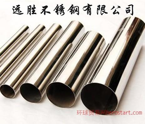 316不锈钢管价格 316不锈钢管价格表 316不锈钢管规格