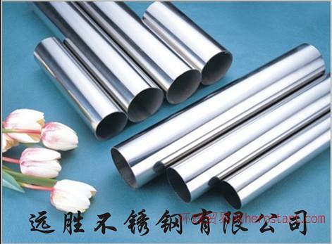 304不锈钢制品管价格 304不锈钢制品管价格表 304不锈钢制品管规格
