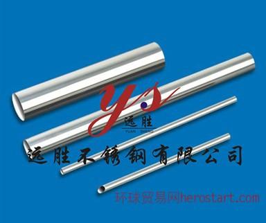 201不锈钢制品管价格 201不锈钢制品管价格表 201不锈钢制品管规格