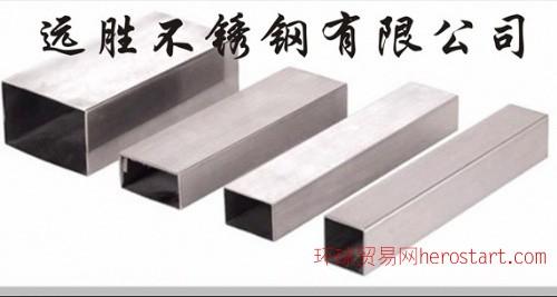 304不锈钢矩形管价格 304不锈钢矩形管价格表 304不锈钢矩形管规格