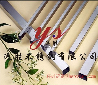 201不锈钢方管价格 201不锈钢方管价格表 201不锈钢方管规格