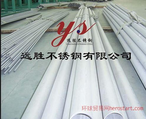 316不锈钢无缝管价格 316不锈钢无缝管价格表 316不锈钢无缝管规格