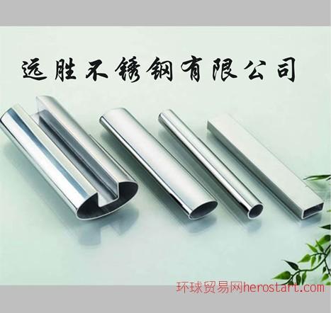 201不锈钢焊管价格 201不锈钢焊管价格表 201不锈钢焊管规格