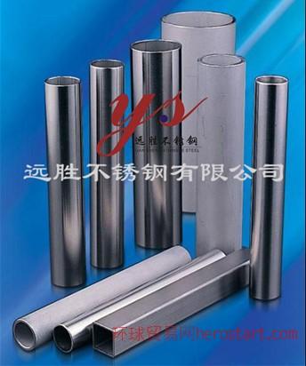 304不锈钢焊管价格 304不锈钢焊管价格表 304不锈钢焊管规格