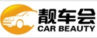 汽车美容 2011具影响力汽车美容加盟排行榜