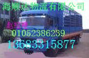 深圳沙河世纪LED广告屏