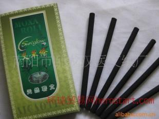 身体温灸棒用7mm无烟艾条 艾灸条批发
