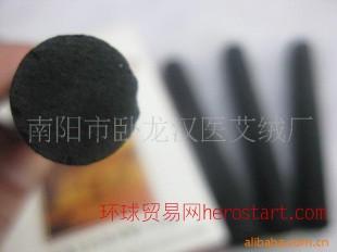 无烟艾条 14mm无烟艾灸条 艾灸用品生产销售
