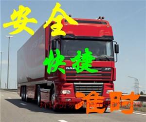 温州到赣州物流公司、赣州专线