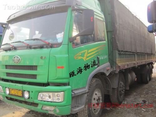 温州到杭州物流公司、杭州专线