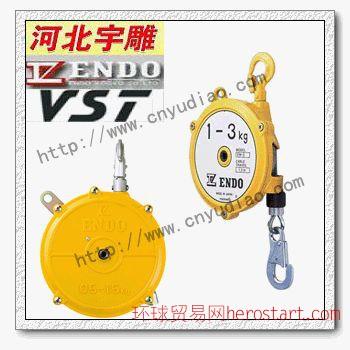 塔轮式远藤弹簧平衡器  日本远藤弹簧平衡器 河北授权经销品牌