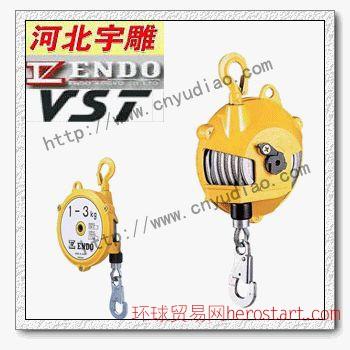 endo弹簧平衡器|纯进口平衡器|弹簧平衡吊