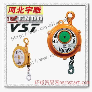 EWF远藤弹簧平衡器|ELF远藤弹簧平衡器|进口远藤弹簧平衡器