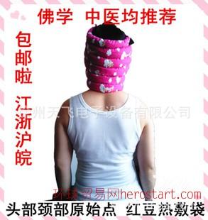 红豆热敷袋 可治疗感冒头部原始点理疗袋 支持一件代发 无豆28*42