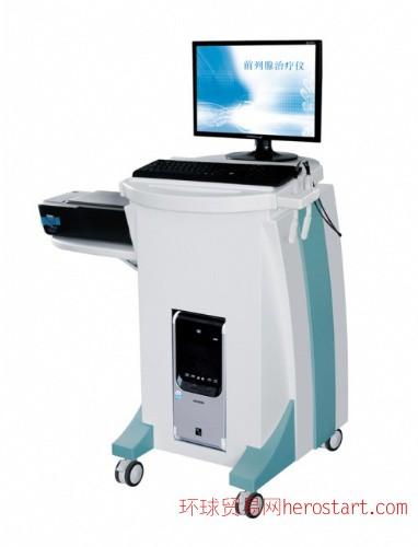 F-800D电脑推车式前列腺治疗仪智能前列腺理疗仪