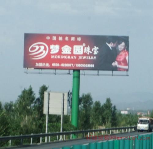 上海深日HG快干亮光环保油墨