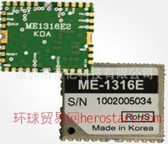 原装韩国进口GPS卫星导航模块现货特价