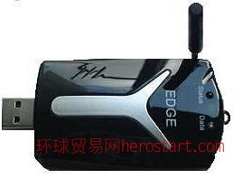 百亿EDGE USB无线上网卡出口特价