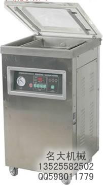 煤油灌装机=香水灌装机=实验室用灌装机
