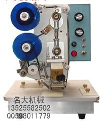 河南打码机-合格证打码机-编织袋打码机