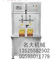 大豆油灌装机=5L油灌装机=食用油灌装机价格
