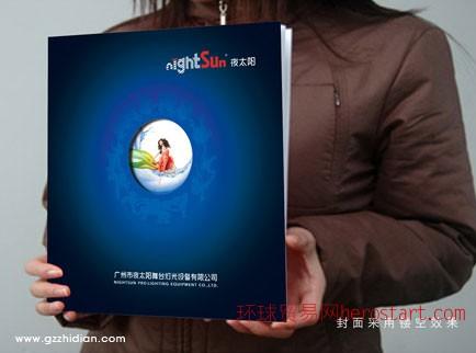 广州企业画册设计印刷,宣传册印刷公司