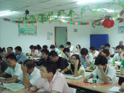 深圳一级建造师培训报考开始了