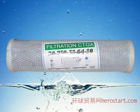 10寸压缩活性炭/家用反渗透纯水机滤芯/RO机耗材/零配件批发