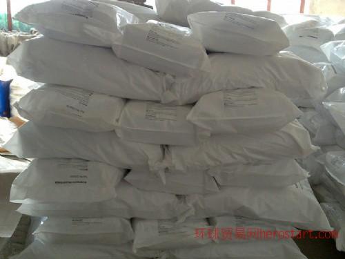 可再分散乳胶粉DH-2715