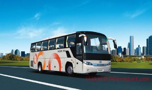 45座大巴车