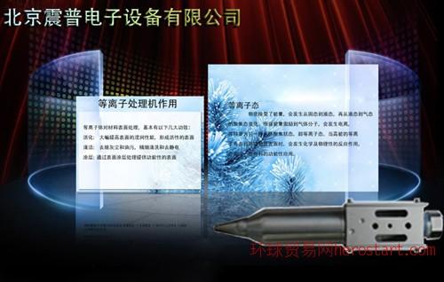 玻璃端子表面活化的等离子表面处理机PT800