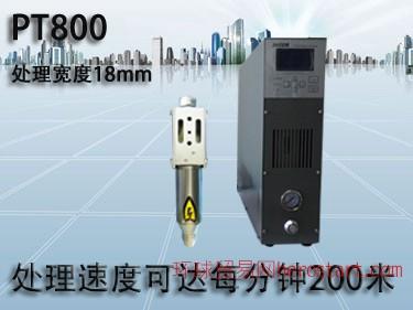 喷码机喷不上码专用等离子处理机PT800