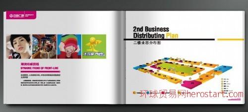 长宁印刷|鸿速印刷|长宁产品样本印刷|长宁企业画册印刷|普陀海报印刷