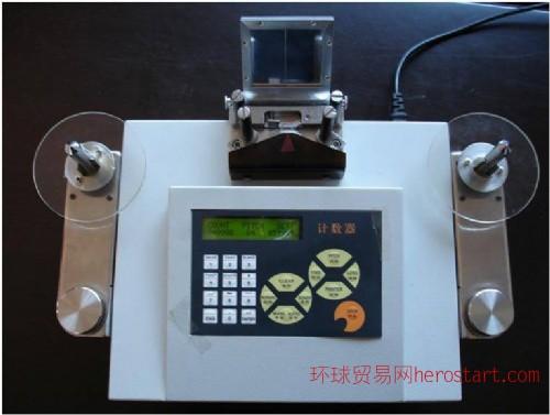 SMD零件计数器