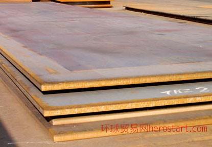 12Cr1MoV钢板|12Cr1MoV合金板|12Cr1MoV合金钢板|天津金工钢铁