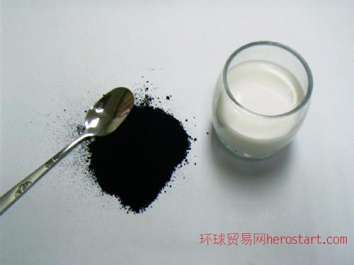 山东碳黑 碳黑生产厂家 碳黑价格