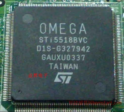 供应数字化机顶盒主控芯片STi5518系列  数字处理器
