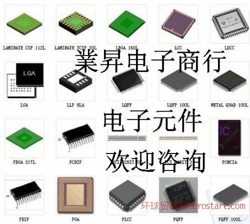 音频图像处理芯片系列集成 数字转换器