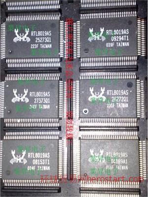 批发以太网卡芯片RTL8019AS路由器ic猫盒