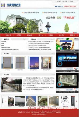 什么样的网站才是好网站 南昌做好网站找百恒网络