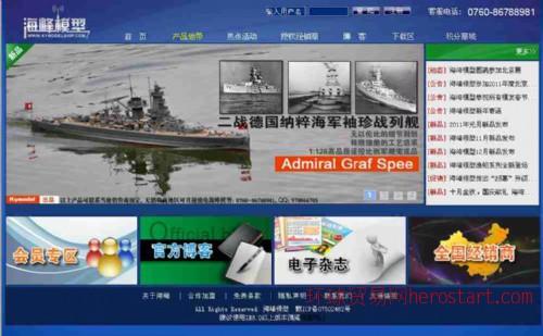 南昌网站制作 南昌建网站 南昌网站设计找百恒网络